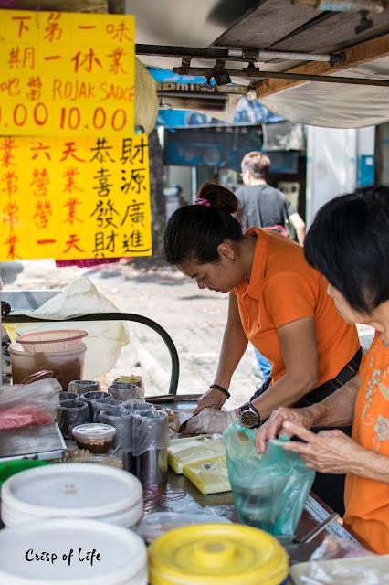 Hock Seng Rojak @ Macallum Street, Penang