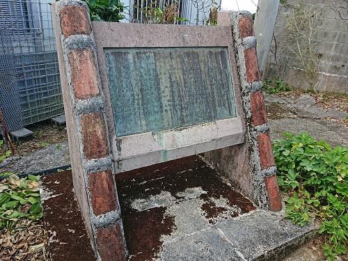 史跡 荻堂貝塚の説明板の写真