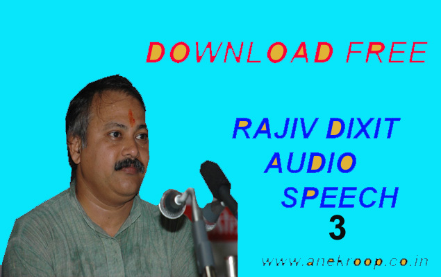 Download Free Rajiv Dixit Audio Speech-3 - Rajiv Dixit Audio Speech
