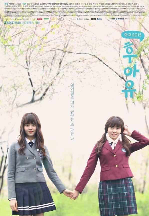 Sinopsis Who Are You: School 2015 / Hooayoo- Hakgyo 2015 - Serial TV Korea
