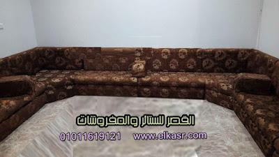 مجلس عربي / قعدة عربي  من أحدث تصميماتنا
