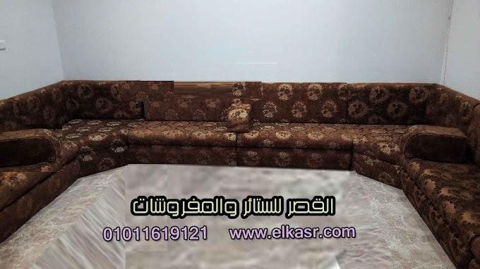 من أحدث انتاجنا وتصميماتنا مجلس عربي / قعدة عربي عسلي