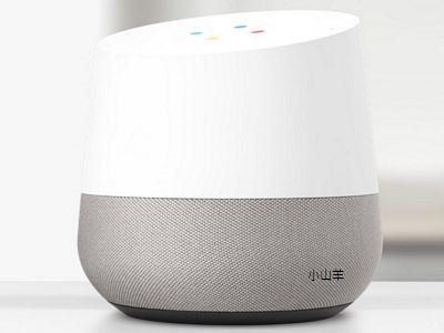 google home 價格