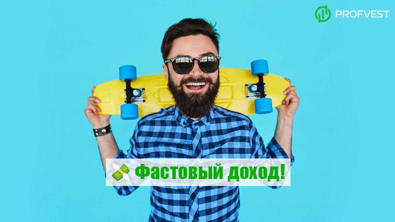 Повышение Khortytsa Pro