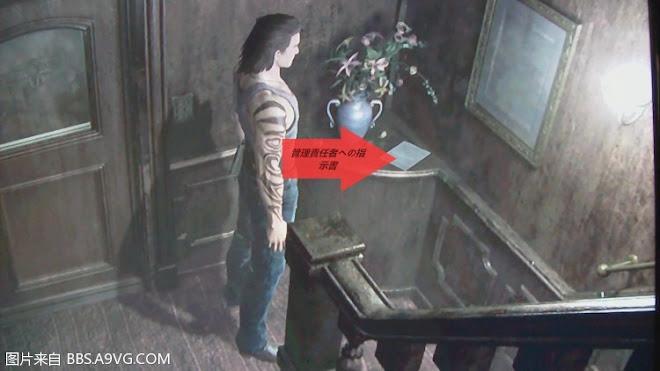 惡靈古堡 0 HD Remaster 全文件位置及圖示   娛樂計程車