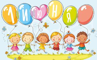 Детская карамелька от Оли до 13 июня