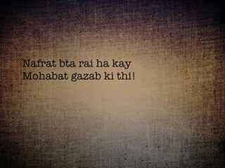 Meri Dairy Se Inspiring & Heart Touching Urdu Love Poetry
