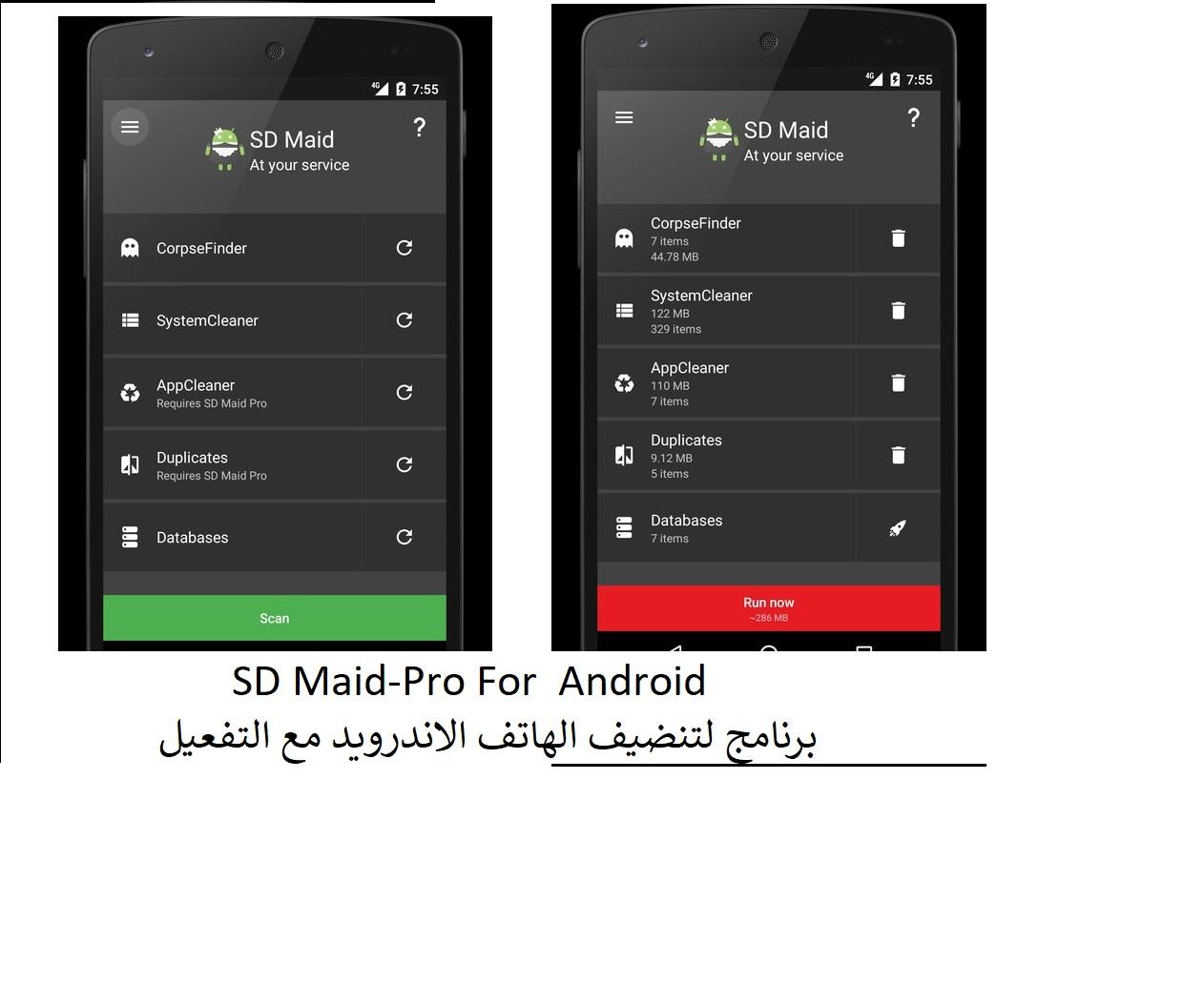 برنامج لتنضيف الهاتف الاندرويد مع التفعيل SD Maid-Pro For Android