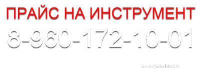 http://www.specialist52.ru/p/blog-page_16.html