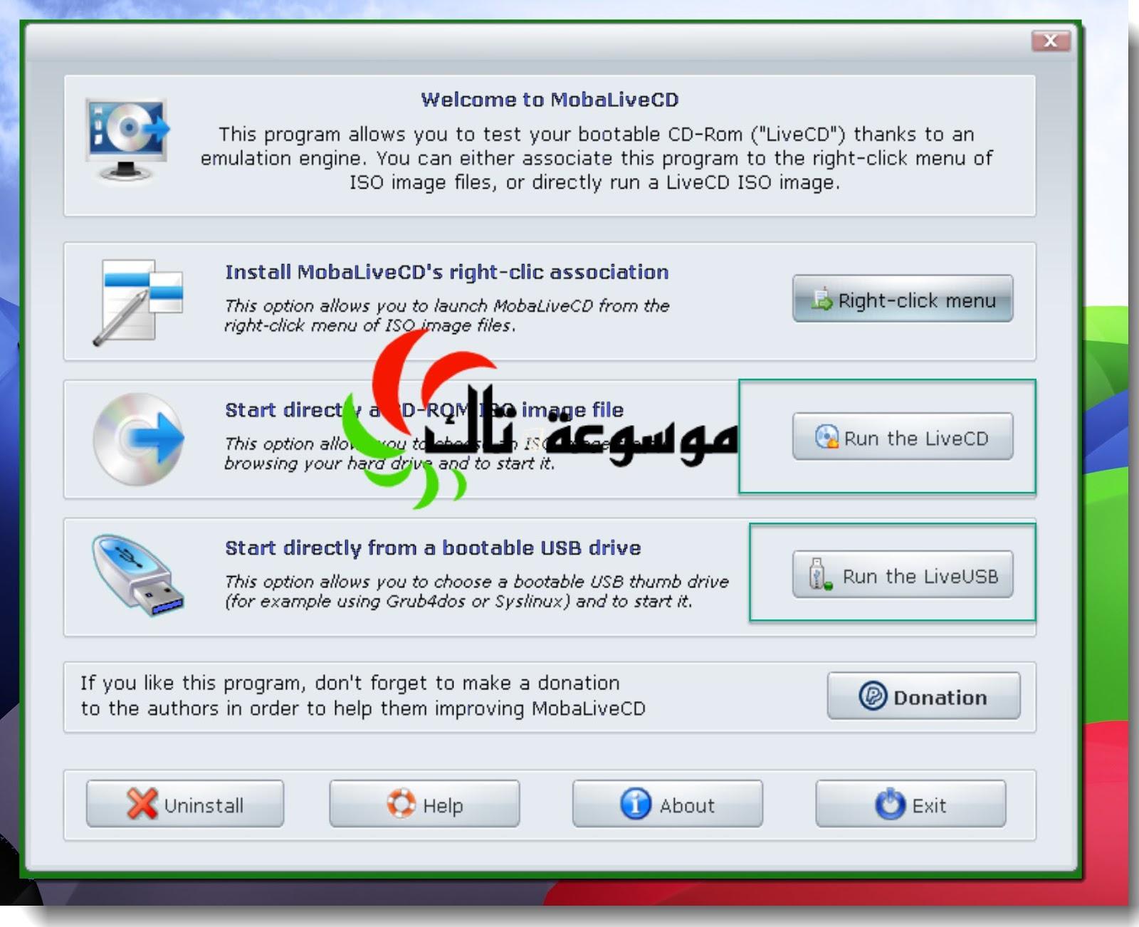 Save Download