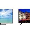 Tv Murah dengan Kualitas Terjamin dan Bergaransi