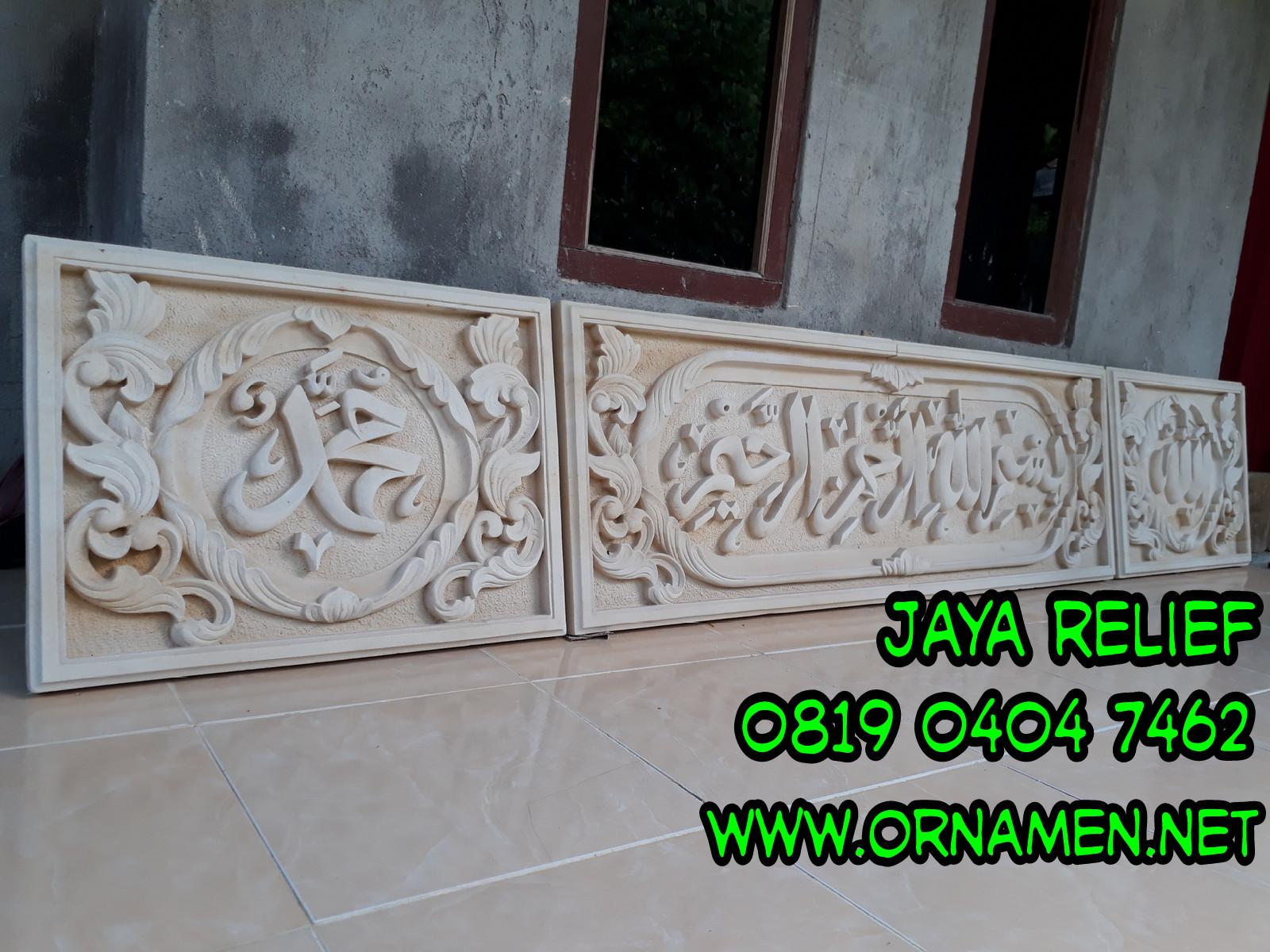 Relief Masjid Kerajinan Batu Putih/Batu alam/Batu Paras ...