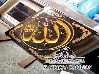 Prasasti Kaligrafi, Kaligrafi Masjid, Prasasti kaligrafi masjid granit