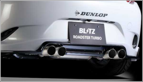 Blitz MX-5 ND5RC