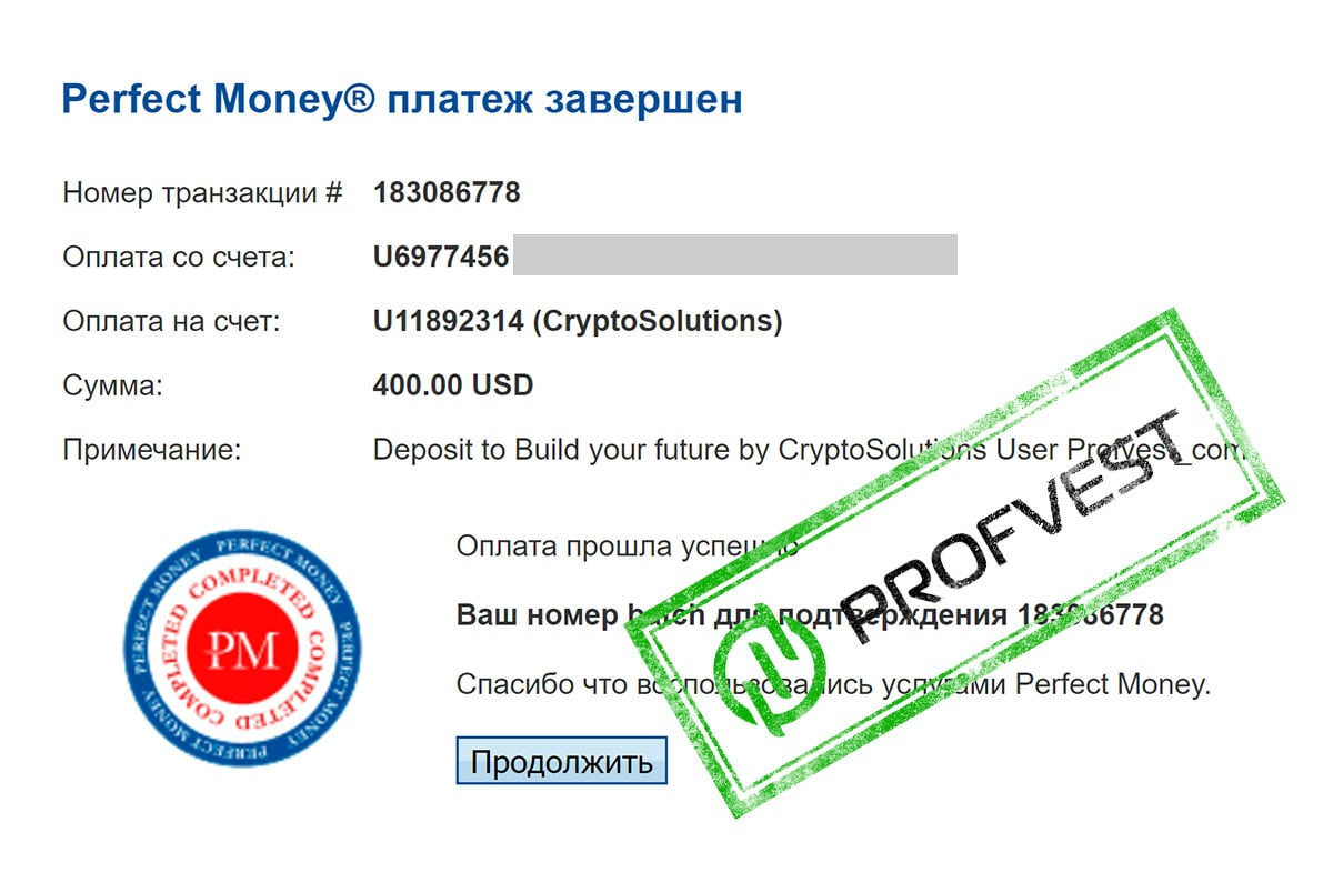Депозит в CryptoSolutions