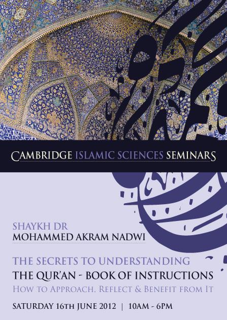 AkramNadwi_Quran_Cambridge_FlyerA6_Front.jpg