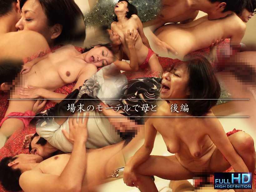 jukujo-club ru01461_02 Ehara Akemi