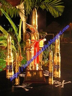 Turnamen Mancing KASAL CUP