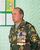 Самущик Леонид Александрович