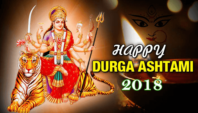 Maha Ashtami Puja 2018, Durga Ashtami 2018