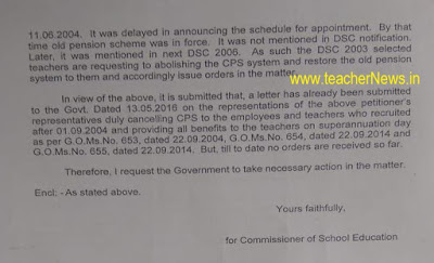 AP DSC 2003 Teachers Old Pension Proposals from CSE Rc 115
