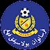 Senarai Pemain Pahang 2017 | Pahang FA Player 2017