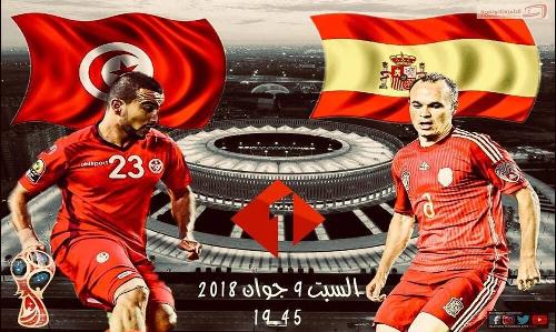فوز اسبانيا على تونس 1-0 في لقاء تعملق فيه نسور قرطاج