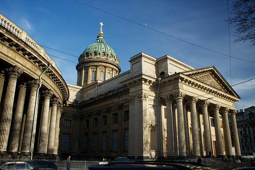 cattedrale Kazan San Pietroburgo