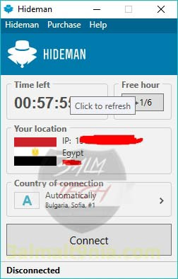Hideman  - عالم التقنيه