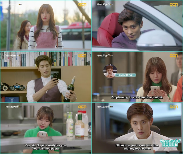the way jin wook saw yoo make her uncomfortable - My Secret Romance: Episode 3