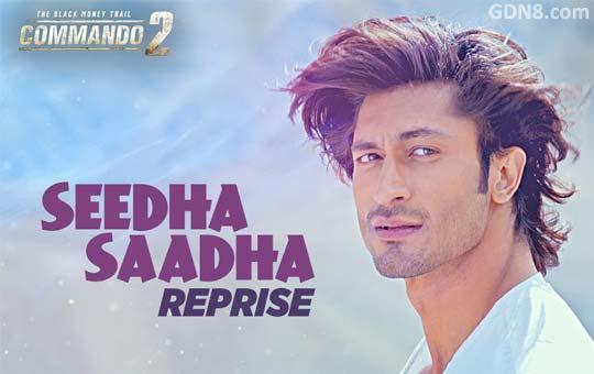 Seedha Saadha Reprise – Jubin Nautiyal - Commando 2