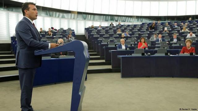 """Ζάεφ: """"Ιστορική στιγμή για τον λαό της Μακεδονίας"""""""