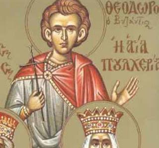 Η εκκλησία τιμάει σήμερα την μνήμη του Αγίου Θεοδώρου. (Νεομάρτυρας ο Βυζαντινός)