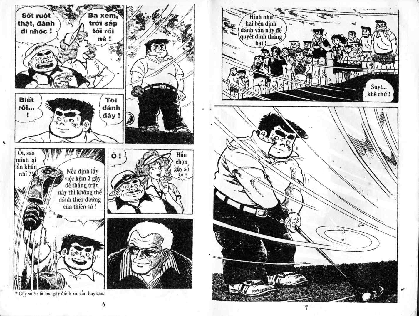 Ashita Tenki ni Naare chapter 2 trang 2