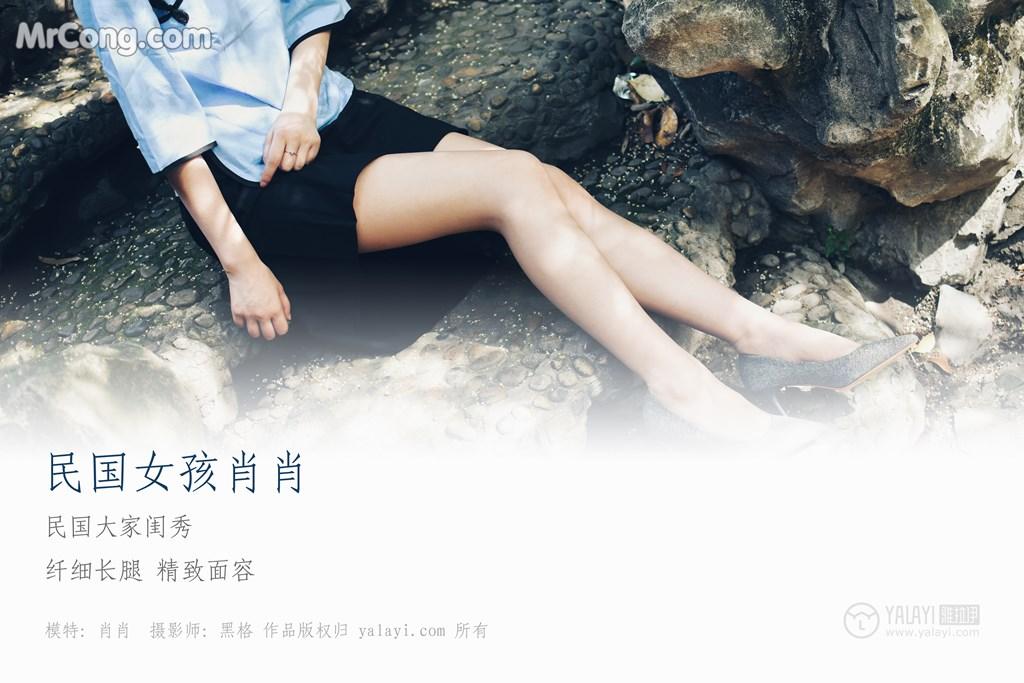 Image YALAYI-No.005-MrCong.com-001 in post YALAYI No.005: 叶肖肖 (53 ảnh)