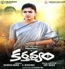 Karthavyam songs download