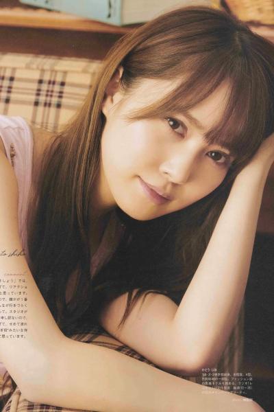 Hinatazaka46 日向坂46, B.L.T Graph 2020年7月号 Vol.57