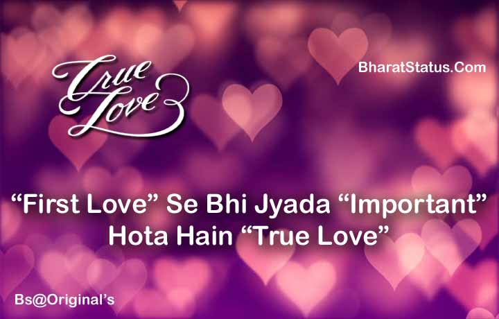 New True Love Status, Best Love Lines in Hindi - BharatStatus com