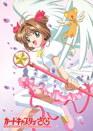 Sakura Card Captor [70/70] [Latino] [HD] [MEGA]