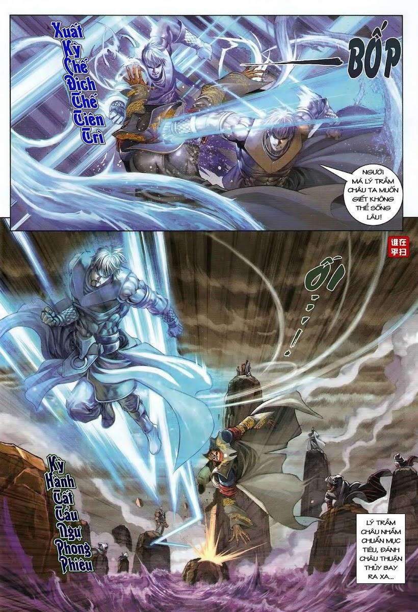Ôn Thụy An Quần Hiệp Truyện chap 45 trang 6
