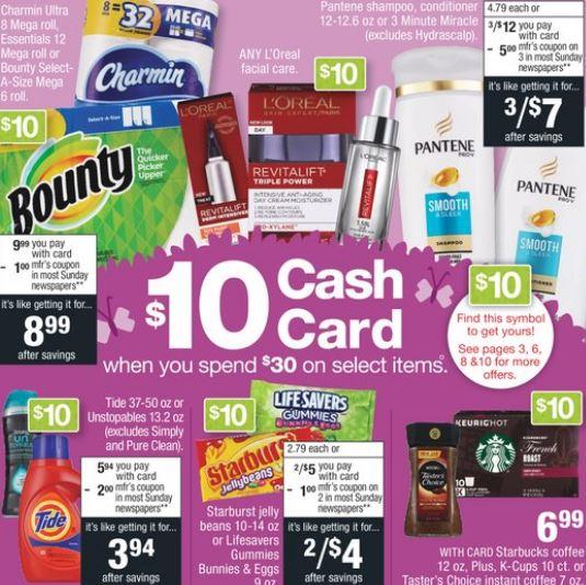 cvs cash card deals