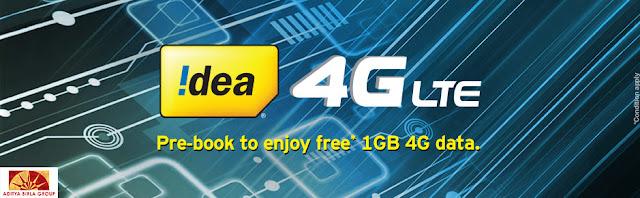 Idea Loot - Get 1 GB 4G Internet Data for Free