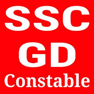 SSC Constable GD Recruitment 2018 : SSC ने निकाली 54953 पदों पर बम्फर भर्ती।