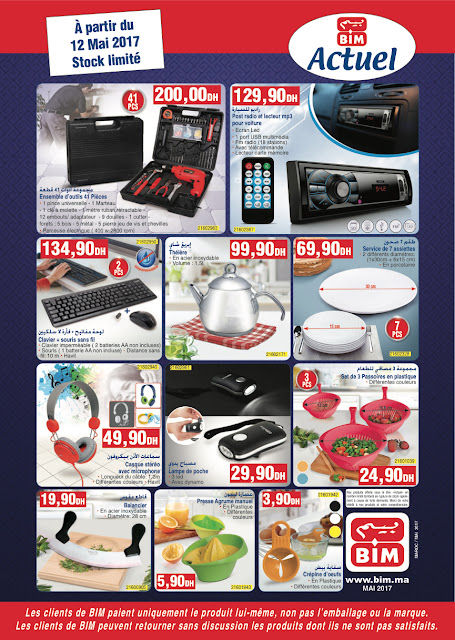 catalogue bim 12 mai 2017