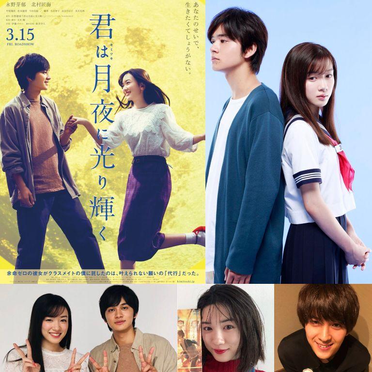 Film Live Fantasy Jepang Terbaik tahun 2019
