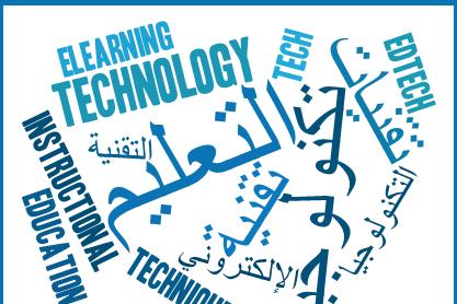 Teknik Pembelajaran Bahasa Arab