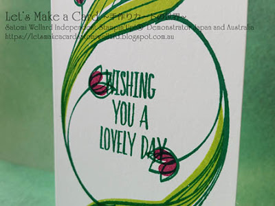Occasion Catalogue Sneak Lovely Wishes and Narrow Note Card & Envelope Satomi Wellard-Independent Stampin'Up! Demonstrator in Japan and Australia, #su, #stampinup, #cardmaking, #papercrafting, #rubberstamping, #stampinuponlineorder, #craftonlinestore, #papercrafting, #handmadegreetingcard, #greetingcards  #2018occassionscatalog, #lovelywishes  #スタンピン #スタンピンアップ #スタンピンアップ公認デモンストレーター #ウェラード里美 #手作りカード #スタンプ #カードメーキング #ペーパークラフト #スクラップブッキング #ハンドメイド #オンラインクラス #スタンピンアップオンラインオーダー #スタンピンアップオンラインショップ #動画 #フェイスブックライブワークショップ #2018オケージョンカタログ #ミニカード #ラブリーウィシュ