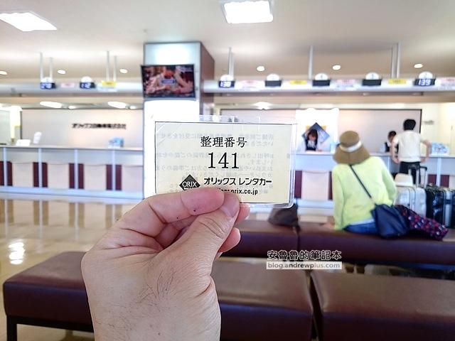 沖繩自由行2019,沖繩租車自駕,沖繩怎麼玩,永旺夢樂城沖繩來客夢
