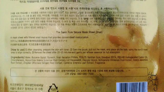 The Saem; Pure Natural Snail Mask Sheet; Review