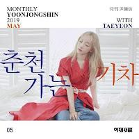 Download Lagu MP3 MV Music Video Lyrics TAEYEON – A Train to Chuncheon (춘천가는 기차)